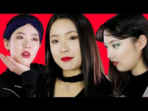 Korean Girls Try Western Makeup For The First Time [Korean Bros] thumbnail