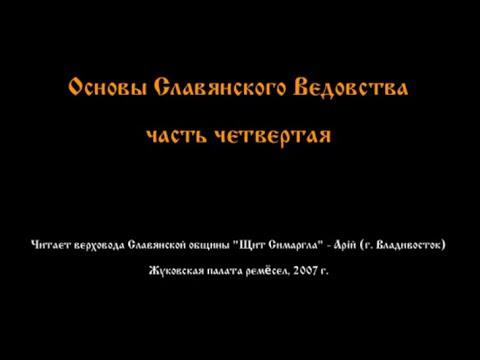 В.А. Чудинов: Приглашение на курс Древние письменности Европы