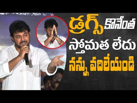 I can''t afford to buy drugs, don''t drag me: Tanish || Drugs case || Tollywood || Indiaglitz Telugu