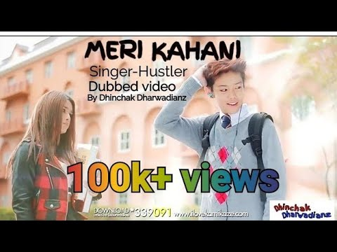 Meri Kahani | Hustler song | Full College Life Song | Funny THiRD dubbed video song 2017 | DD