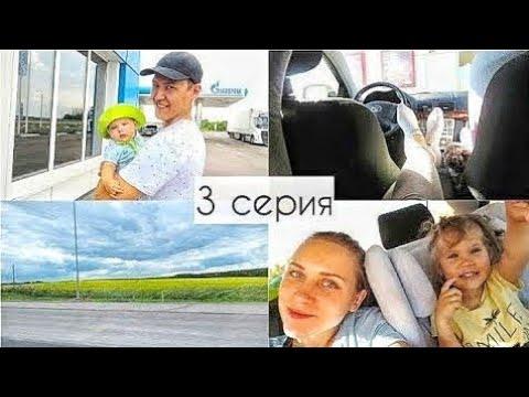 Ростов-на-Дону : Румтур квартиры , цены , дорога , автопутешествие с детьми - Olesya Tugi