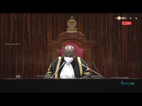 Supreme Court Determination on Colombo Port City Economic Commission Bill / Sri Lanka