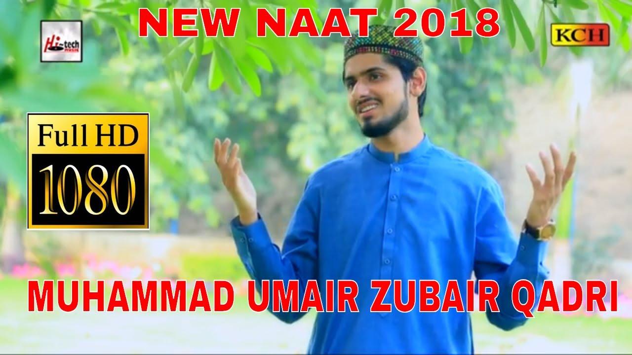Download NEW NAAT 2018 (URDU) - MUHAMMAD UMAIR ZUBAIR QADRI - HAI LAAJ HAR GHADA KI - HI-TECH ISLAMIC