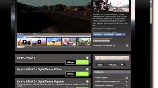 Как покупать Steam-игры дешево, как активировать ключ в Steam(, 2014-06-01T17:46:55.000Z)