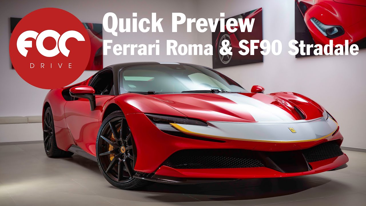 Quick Preview พาชม Ferrari Roma & SF90 Stradale