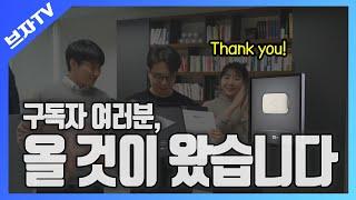 역대 회사원 최초 대표이사 능욕사건!!!!!