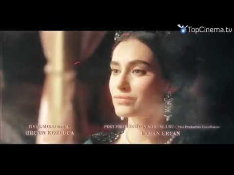 КЕСЕМ 60 СЕРИЯ РУССКАЯ ОЗВУЧКА