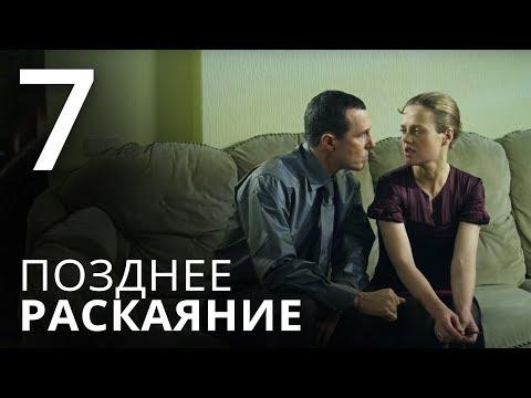 Смотреть фильм «Любовь моя» онлайн в хорошем качестве