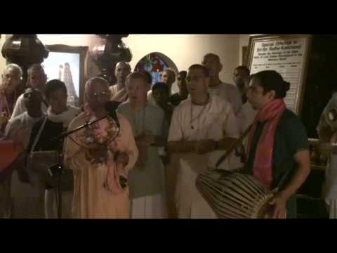 Kirtan - Guru Puja - TKG Vyas Puja