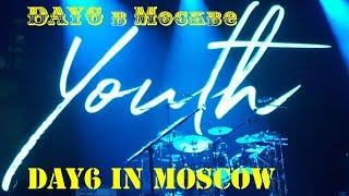 Смотреть видео DAY6 в Москве онлайн