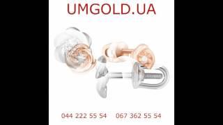 Где купить серьги из золота недорого ?(, 2017-03-10T14:25:18.000Z)