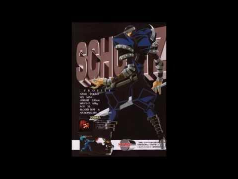 Battle Arena Toshinden 3 - Chaos and Schultz Theme
