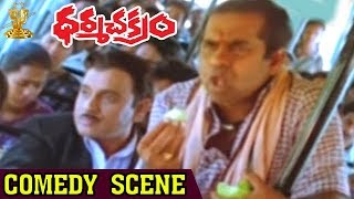 Brahmanandam and AVS  Comedy Bus Scene  | Dharmachakram Movie | Venaktesh | Prema | Ramya Krishna