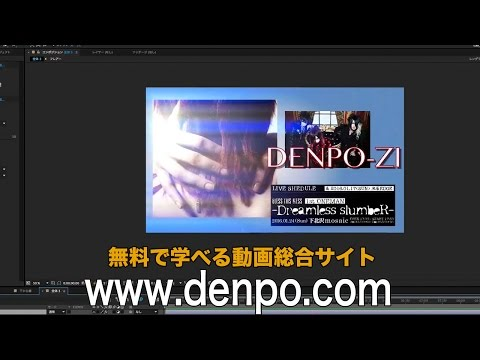 After Effects実践講座90 ジャケットPVの制作(PV Promotion)ダウンロード有り