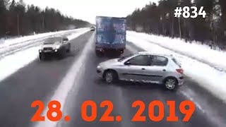 Подборка Аварий и ДТП/Russia Car Crash Compilation/#834/February 2019/#дтп#авария