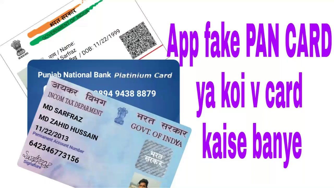 How to make fake PAN Card