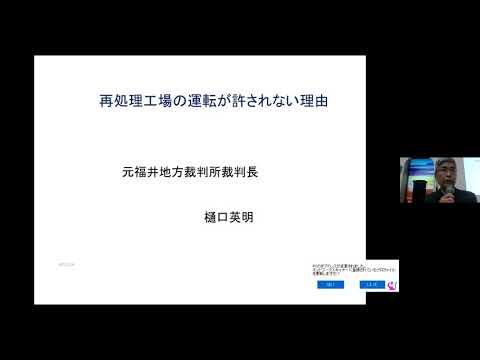 201217 樋口講演会HD1080p