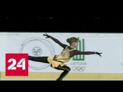 Российская фигуристка Александра Трусова установила новый мировой рекорд - Россия 24