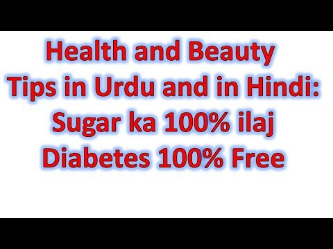 Health and Beauty Tips in Urdu and in Hindi: Sugar ka 100% ilaj | Diabetes 100% Free