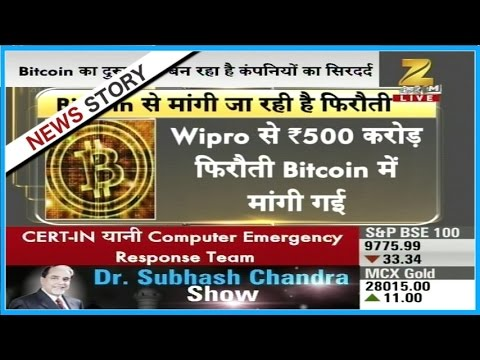 Reports On Increasing Trend Of Virtual Currency 'Bitcoin'