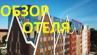 Калининград Обзор Отеля Mercure