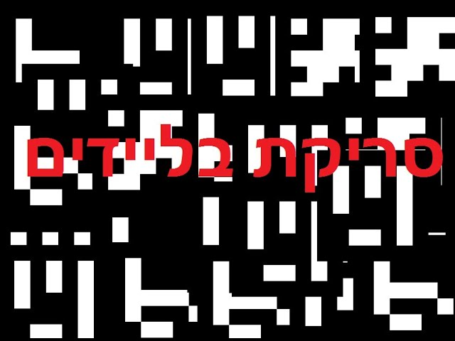 ??? ??????? ????? ?????? ??????????!!!-Beyblade Burst App