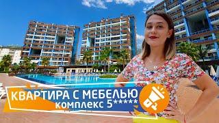 недвижимость в турции. Квартира в комплексе с зимним бассейном, Алания, Турция || RestProperty
