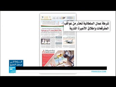 محمد بن سلمان مهندس السياسة الاقتصادية السعودية  - 17:21-2017 / 6 / 22