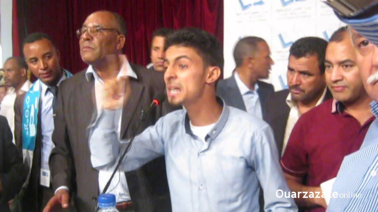 نبيل بن عبد الله محيح في ورزازات