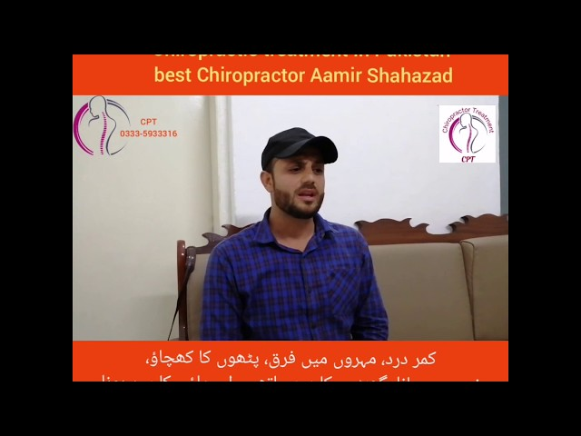 the greatest Chiropractic adjustment results review by Aamir Shahazad