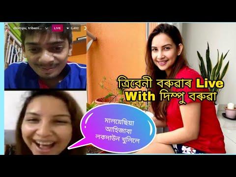 Dimpu Baruah Live With Tribeni Baruah / Dimpus Vlog / Malaysia jabo Dimpu