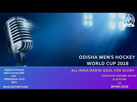 Goal for Glory - ALL INDIA RADIO | Men's Hockey World Cup 2018| Ep 5