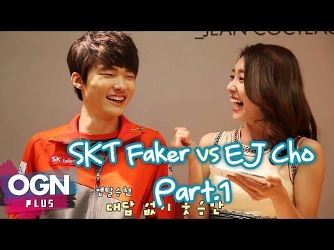 SKT T1 Faker vs EJ Cho Part.1 [ENG Sub] [Speed Gaming of EJ Cho] - [OGN PLUS]