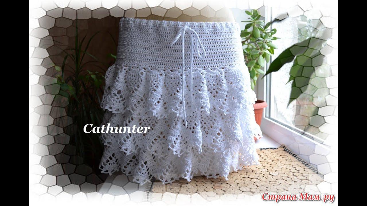 Crochet Skirt Free Crochet Patterns 372 Youtube