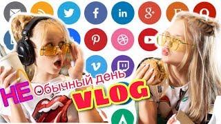 Наши танцевальные тренировки /Мой обычный день / vlog /