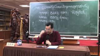 104年11月14日_圖博文( 藏文)課_第一堂