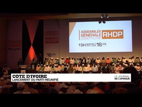 Côte d'Ivoire : lancement du parti unifié RHDP