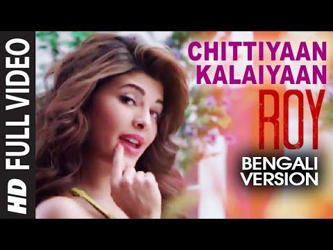 Chittiyaan Kalaiyaan Bengali Version | Roy | Jacqueline Fernandez