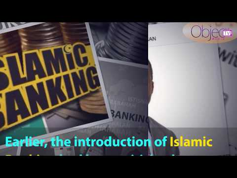 "SUKUK: Islam Council Replies CAN over Claim to ""Islamize"" Nigeria"