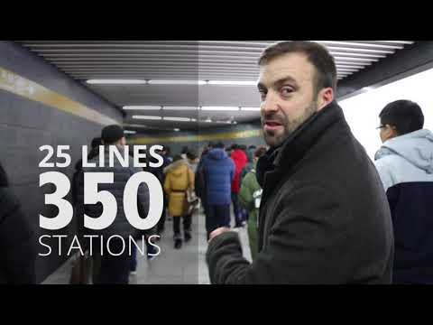Taking The Beijing Subway