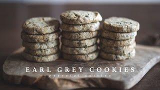 Earl Grey Cookies (vegan) ☆ アールグレイクッキーの作り方