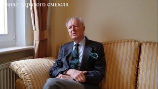 Князь Н.Д. Лобанов-Ростовский о книге Е. Понасенкова о войне 1812 года