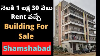 [Rental income 1.3 Lakhs ]building for sale in #Shamshabad | 250Sqyards |