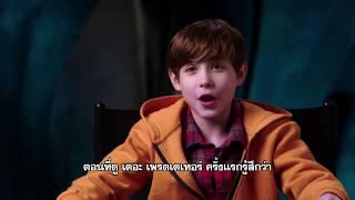 The Predator - Jacob Tremblay Interview (ซับไทย)