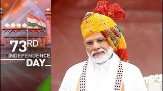 PM Modi Addresses Nation On Independence Day | Watch Full Speech