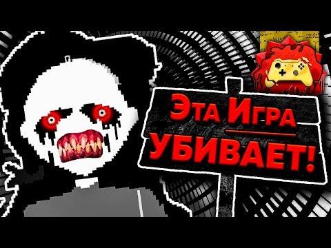 Теория: KillSwitch - Эта Игра ПРОКЛЯТА? (КиллСвитч)