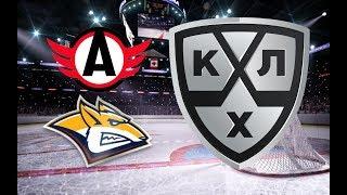 Автомобилист-Металлург Магнитогорск / КХЛ / Смотрю матч
