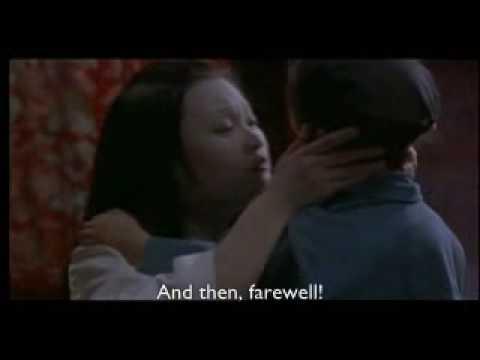 Ying Huang: