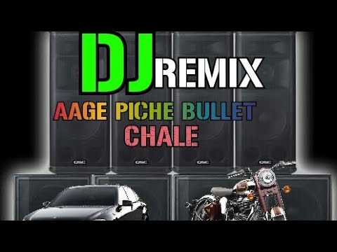 Aage Pache Bullet Chale || DJ SONG || ELECTRO REMIX ||DJ AkasH