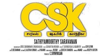 CSK - Charles Shafiq Karthiga | Galatta Tamil
